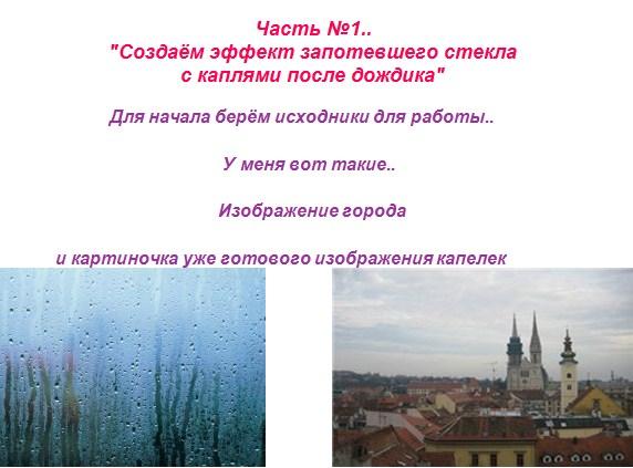 https://img-fotki.yandex.ru/get/15488/231007242.10/0_1138ed_142c407d_orig