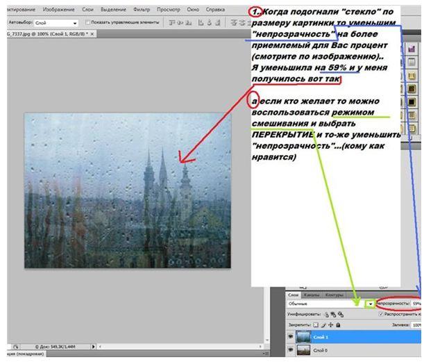 https://img-fotki.yandex.ru/get/15488/231007242.10/0_1138f0_2cd80166_orig