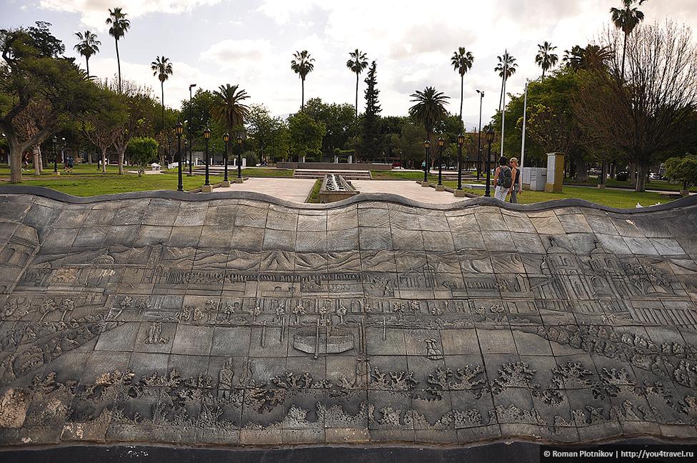 0 3647c8 bd49b5ef orig Столица аргентинского вина   город Мендоса