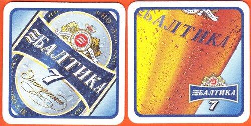 baltika7_01.jpg