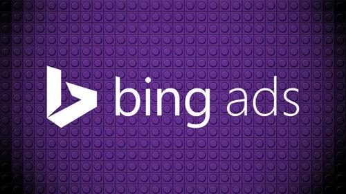 bing-ads-legos4-1920-800x450.jpg