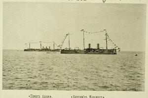Крейсера I-го ранга Память Азова и Владимир Мономах, украшенные флагами в честь дня рождения королевы Виктории