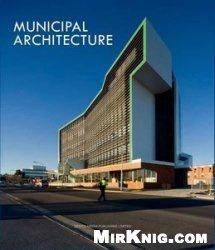 Книга Municipal Architecture