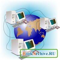 Книга Заработок на своем сайте (11 книг)