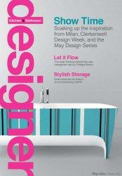 Журнал Designer Kitchen & Bathroom Magazine - May 2014