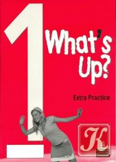Книга Книга What's up Level 1 Дополнительные упражнения