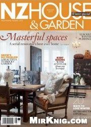 Журнал NZ House & Garden - №8 2013