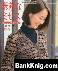 Журнал Let's knit series NV80072, 2009  autumn-winter djvu в архиве rar 20,6Мб