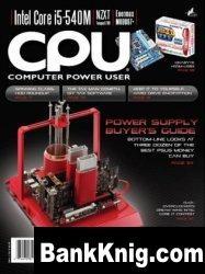 Журнал Computer Power User (March 2010) pdf 35,68Мб