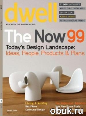 Книга Dwell - May 2012