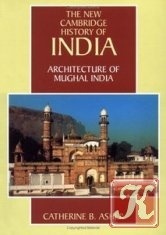 Книга The New Cambridge history of India. Architecture of Mughal India