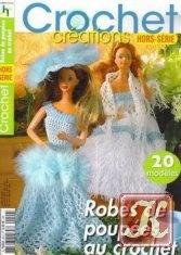 Журнал Robes de poupees au crochet (вяжем для куклы Барби)