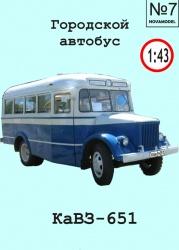 Журнал Nova-model №7 КАвЗ-651