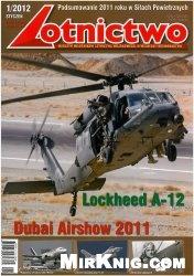 Журнал Lotnictwo №1, 2012