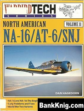 Книга North American NA-16/ AT-6/SNJ