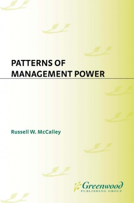 Книга Patterns of management power