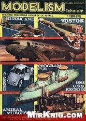 Журнал Modelism   №1  1988