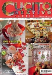 Журнал Cucito Creativo Facile №8 2008