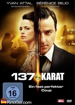 137 Karat - Ein fast perfekter Coup (2014)