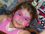 2016 Моя дочка Маша