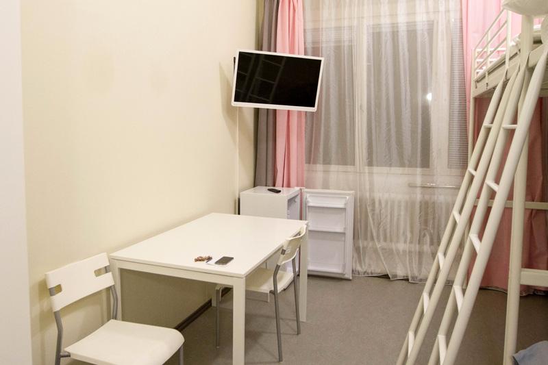Hostel Immalanjarvi