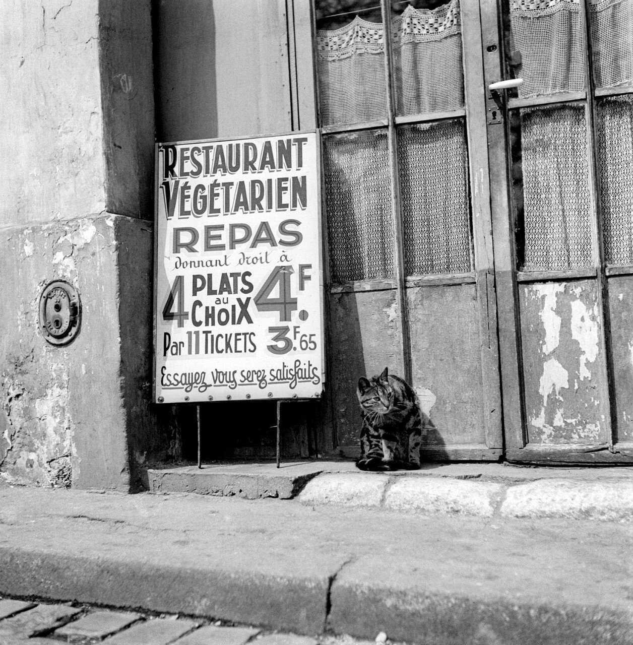 1946. Латинский квартал