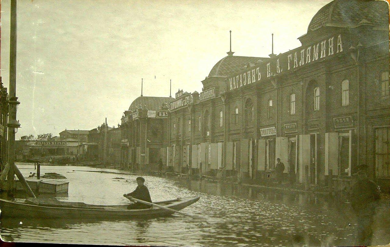 06. Наводнение 1911