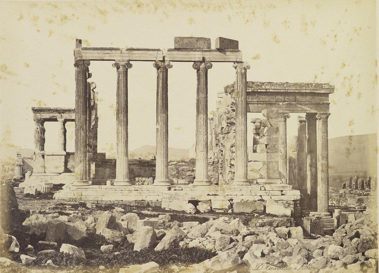 Эрехтейон. 1880-90