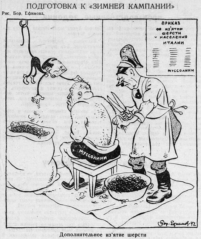 союзники Гитлера, вассалы Германии, Муссолини