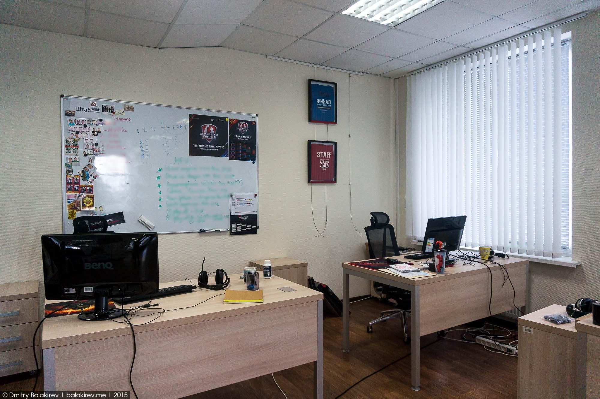 Офис компании Wargaming