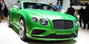 Автомобиль Bentley Continental GT выйдет в свет в 2017 году