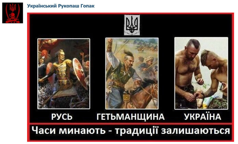 Краткая история Украины.jpg