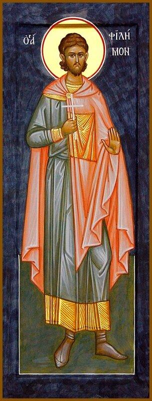 Святой мученик Филимон.