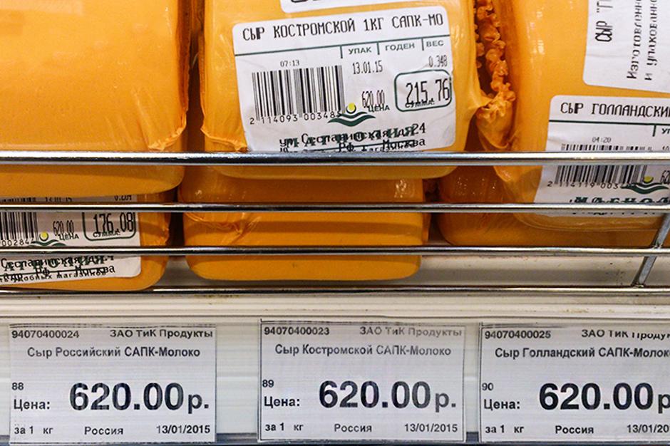 Выявлены завышения цен на продукты на 400%