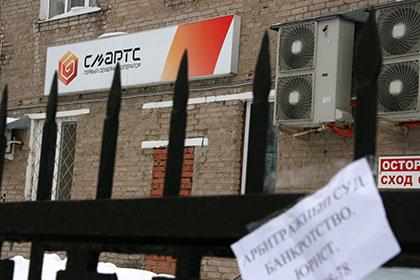 Оператор сотовой связи СМАРТС продолжает распродаваться по частям