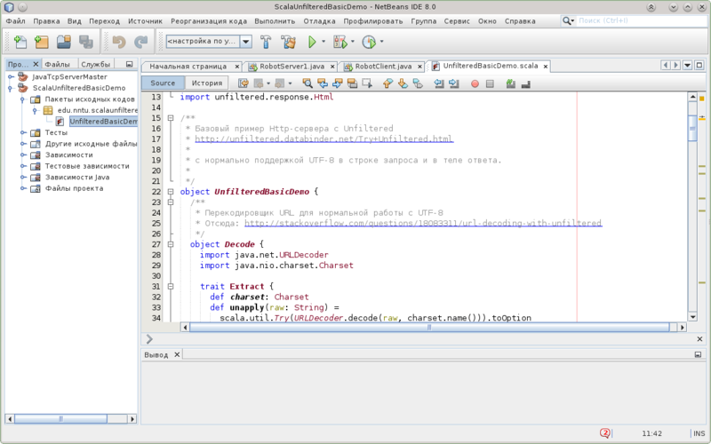 scala-netbeans-07.png