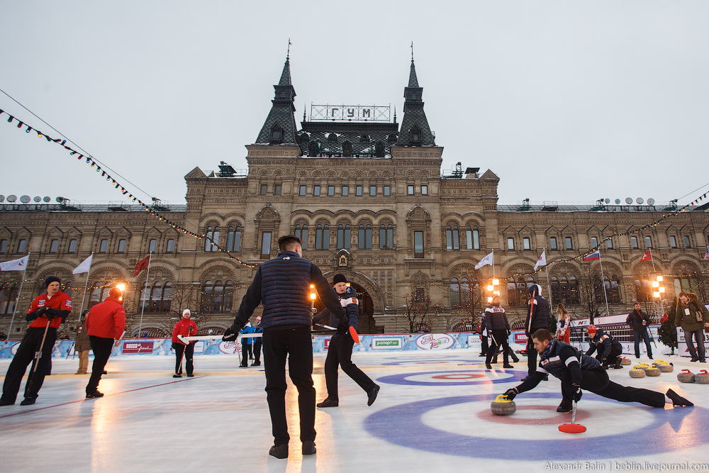 CCT Red Square Classic  curling tournament, Moscow, Russia