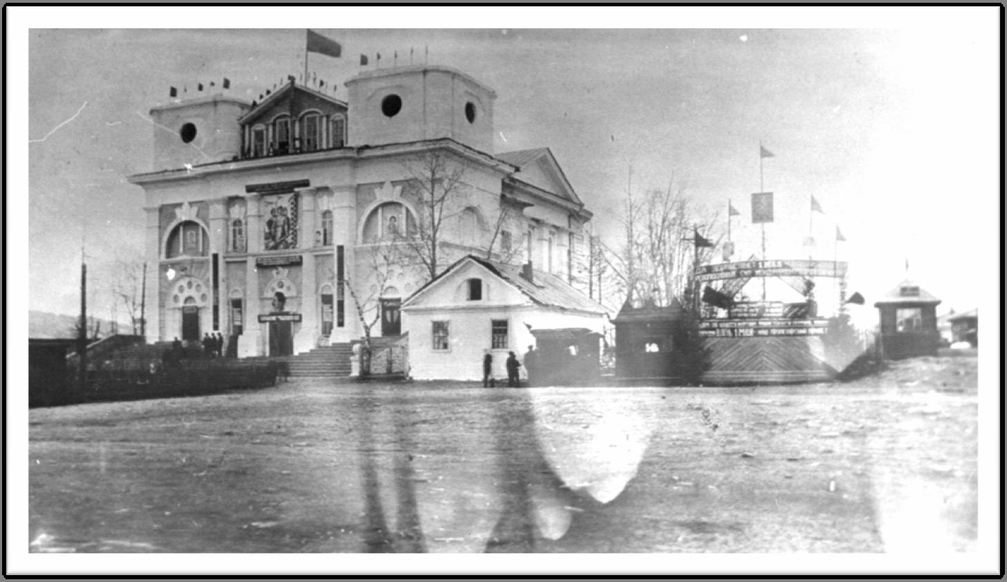 Здание храма в1951году (19.11.2014)