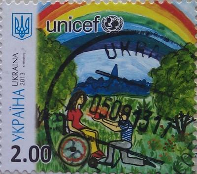2013 N1294-1295 сцепка День защиты детей  правая половина радуга 2.00