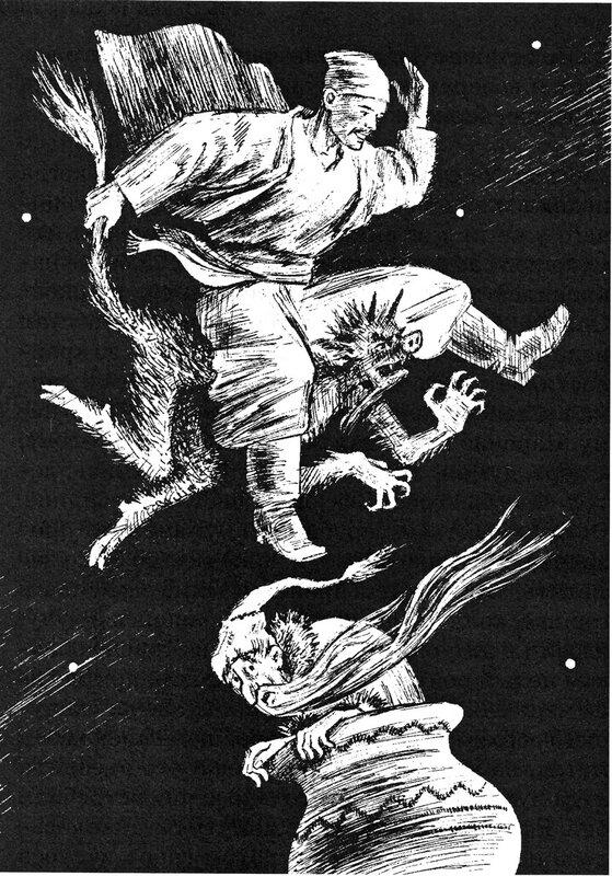 Николай Васильевич Гоголь - Ночь перед Рождеством - Александр Кузьмин