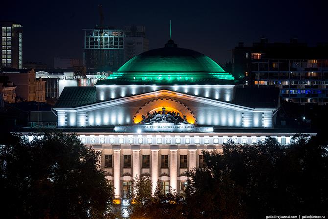 Центробанк ростовский филиал (бывшая Контора Госбанка).