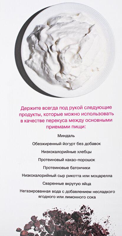 бобби-браун-макияж-для-новичков-и-профессионалов-отзыв-рецензия4.jpg