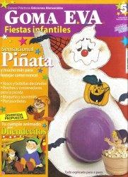 Журнал Goma Eva Fiestas infantiles No.5 2003