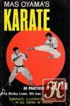 Книга Книга Mas Oyama's Karate