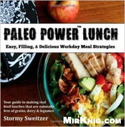 Книга Paleo Power Lunch: Easy, Filling, & Delicious Workday Meal Strategies