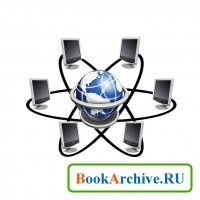 Книга Wi-Fi без роутера