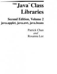 Книга The Java Class Libraries. Volume 2