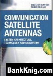 Communication Satellite Antennas pdf  3,8Мб