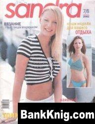 Журнал Sandra №7/8, 2002 jpg (rar + 3%) 6,3Мб