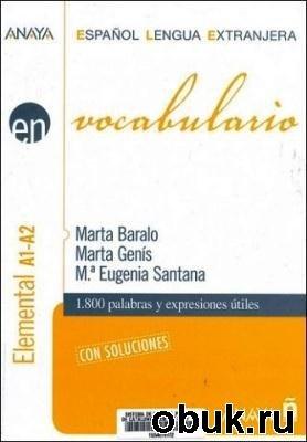 Книга Vocabulario: Elemental A1-A2